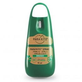 Parakito 75ml Mosquito Repellent Spray