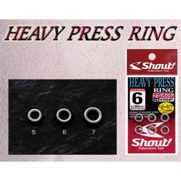 Shout Heavy Press / Solid Ring Size 6